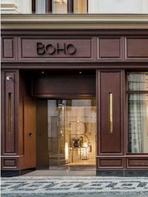 Hotel BoHo - Praag
